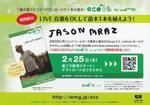 Jason Eco.jpg