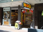 The CD & DVD Store.JPG